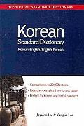 Korean Standard Dictionary: Korean-english / English-korean (Hippocrene Standard Dictionaries)