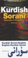 Kurdish (Sorani) Romanized Dictionary & Phrasebook: Sorani-english / English-sorani