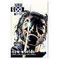 New X-Men New Worlds