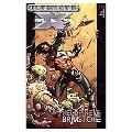 Ultimate X-Men Hellfire & Brimstone