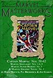 MMW Captain Marvel HC 6 DM Var Ed 232