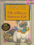 The Chinese Siamese Cat: With Full-Color Poster