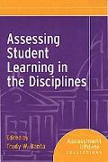 Assessing Student Learning in the Disciplines