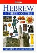 Hugo: Hebrew In Three Months (with Cassette)