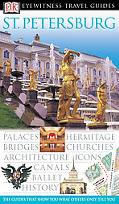 Dk Eyewitness Travel Guides st Petersburg