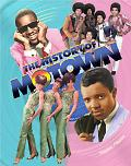History of Motown