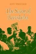 Saint of Beersheba