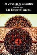 Qur'an and Its Interpreters: The House of 'Imran - Mahmoud M. Ayoub - Paperback