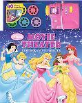 Disney Princess Movie Theater (revised)