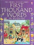 First Thousand Words In Russian With Internet-Linked Pronunciation Guide