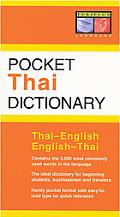 Pocket Thai Dictionary