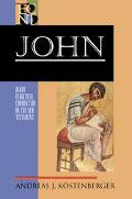 John Baker Exegetical Commentary on the New Testament