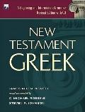 New Testament Greek : A Beginning and Intermediate Grammar