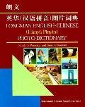 Longman English Chinese Photo Dictionary: Hanyu Pinyin Edition