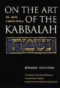 On the Art of the Kabbalah: De Arte Cabalistica