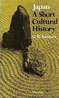 Japan A Short Cultural History