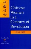 Chinese Women in a Century of Revolution, 1850-1950