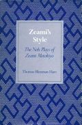 Zeami's Style The Noh Plays of Zeami Motokiyo