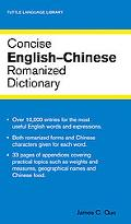 Concise English Chinese Dictionary Romanized