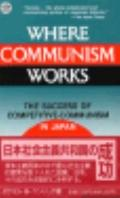 Where Communism Works - Douglas Moore Kenrick - Paperback
