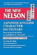 New Nelson Japanese-English Character Dictionary Based on the Classic Edition by Andrew N. N...