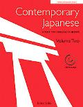 Contemporary Japanese An Introductory Textbook For College Students