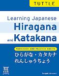 Learning Hiragana and Katakana Workbook And Practice Sheets