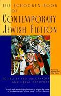 Schocken Book of Contemporary Jewish Fiction