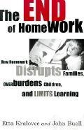 End of Homework
