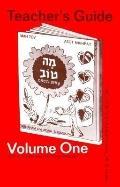 Mah Tov Series Asot Mishpat (Do Justice) Teacher's Guide