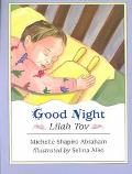 Good Night Lilah Tov