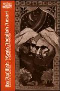 Ibn 'Ata' Illah the Book of Wisdom/Kwaja Abdullah Ansari Intimate Conversations