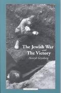 Jewish War and the Victory