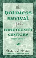 Holiness Revival of the 19th Century