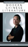 Historical Dictionary of Modern Chinese Literature (Historical Dictionaries of Literature an...