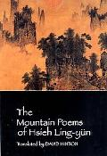 Mountain Poems of Hsieh Ling-Yun