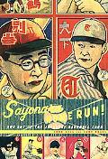 Sayonara Home Run! The Art of the Japanese Baseball Card