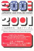 2001 Japanese and English Idioms