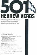 501 Hebrew Verbs Fully Conjugated in All the Tenses in a New Easy-To-Follor Format Alphabeta...