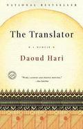 Translator: A Memoir