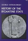History of the Byzantine State