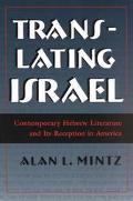Translating Israel Contemporary Hebrew Literature and Its Reception in America