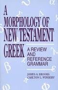 Morphology of New Testament Greek A Review and Reference Grammar