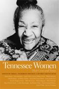 Tennessee Women: Their Lives and Times, Vol. 1