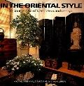 In the Oriental Style: A SourceBook of Decoration and Design - Michael Freeman - Paperback