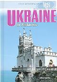 Ukraine In Pictures