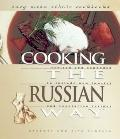Cooking the Russian Way Revised and Expanded to Include New Low-Fat and Vegetarian Recipes