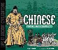 The Chinese: Life in China's Golden Age (Life in Ancient Civilizations)