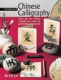 Simple Art of Chinese Calligraphy Create Your Own Chinese Characters and Symbols for Good Fo...