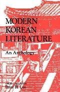 Modern Korean Literature An Anthology
